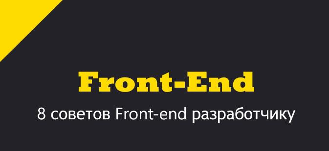 frontend developer